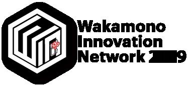 Wakamono Innovation Network 2019