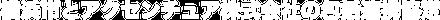 横浜市とアクセンチュア株式会社の包括連携協定